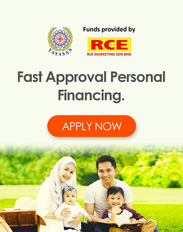 RCE Personal Loan