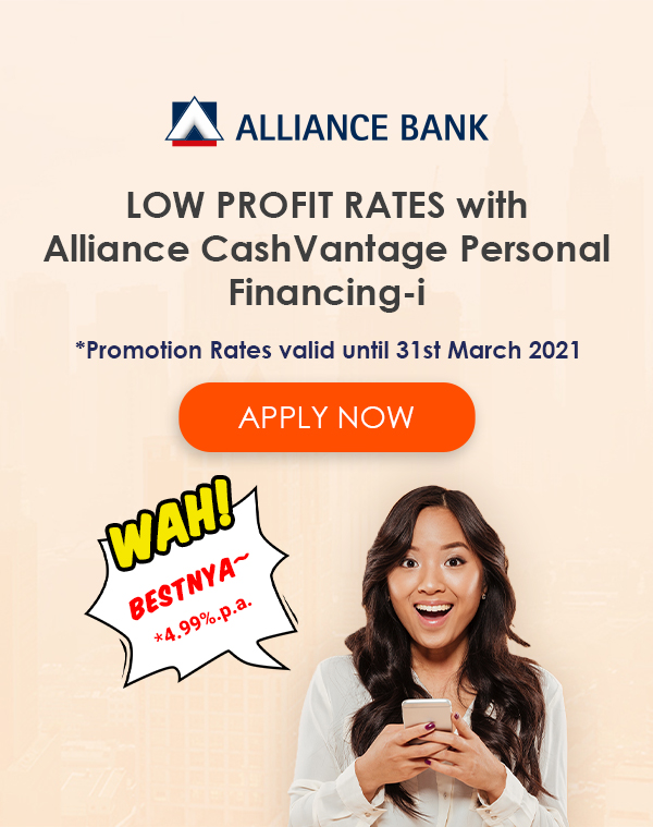 Alliance Personal Financing Cash Vantage-i 2021 MAC Promo