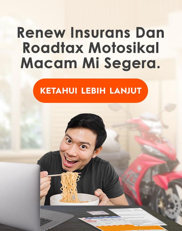 Loanstreet Motorcycle Insurance